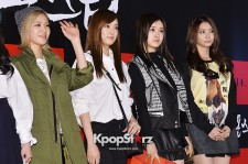 After School Attends the VIP Premiere of Upcoming Film 'Monster'