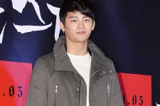 Seo In Guk Attends the VIP Premiere of Upcoming Film 'Monster'
