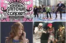 K-Pop has come along way since 2010's SMTOWN.