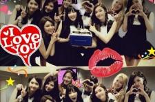 girls generation taeyeon birthday party