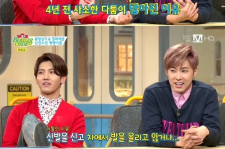 They may now be one of K-pop's most dynamic duos, but there was a time when TVXQ singer Max Changmin claims he was terrified of his bandmate U-Know Yunho.