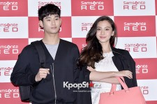 Angelababy Attends Samsonite 2014 S/S 'Be My Red' Event