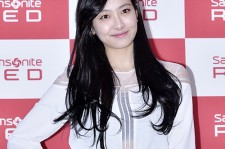 Victoria Attends Samsonite 2014 S/S 'Be My Red' Event