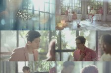 SoReal's Music Video Featuring Siwan Released