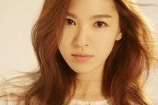 SM ROOKIES Reveals New Member Wendy