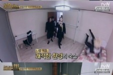 'Cheongdamdong 111' N-Flying Members Move Into Their Hostels