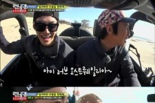 'Running Man' Scaredy-Cats Battle On Land, Air, And Sea To Win The Prize