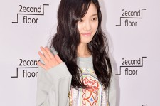 Lee Yoo Bi Attends the Launch of 2econd Floor at Hyundai Department Store