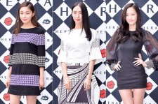 Ko So Hyun, Ji Hyun Jung and Hye Park Attend HERA 'Au Jour Le Jour Collection' Launching Event