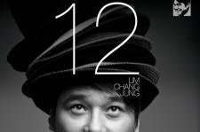 Lee Seung Hwan - Lee So Ra - Lim Chang Jung's Comeback, So Good To See Them Again!