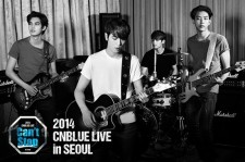 Band CNBLUE To Hold First Daegu Solo Concert In May
