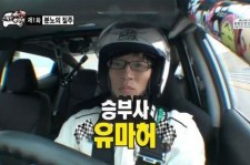 yoo jae suk 1st place car racing