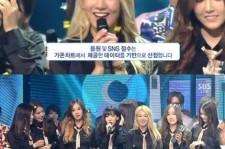 Girls' Generation credit: Newsen