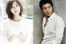 Park Se Young and Lee Sang Woo