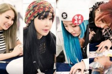 2NE1 To Hold Second Fan Sign Meeting On March 30