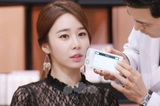 'Get It Beauty' Yoo In Na Shares Secret To Flawless Skin