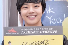 Yeo Jin Goo Attends the Fan Signing Event for His Upcoming Film 'Professional Mr. Baek'