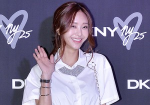 G.NA Attends DKNY 25th Anniversary Fashion Show