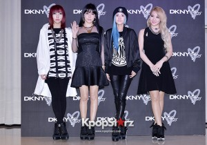 2ne1 Attends DKNY 25th Anniversary Fashion Show