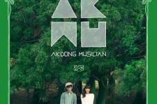 Akdong Musician Releases Teaser Image for New Album