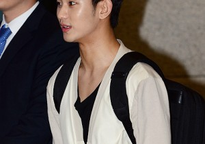 Kim Soo Hyun at Incheon Airport Back from Thailand