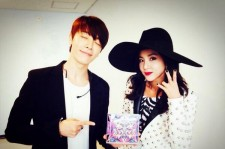 2ne1 dara picture with donghae