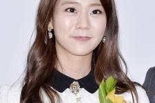 Kara's Han Seung Yeon at G+ Star Zone DSP Family Season3 Opening Ceremony