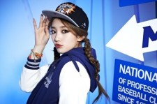 miss A Suzy To Throw The First Ball For LA Dodgers Game On May 27
