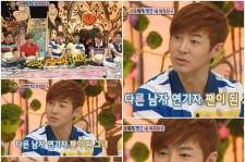 Jun Jin Doesn't Like Song Joong Ki?
