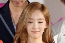 TaeYeon,