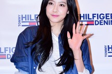 f(x)'s Victoria Attends Tommy Hilfiger′s Capsule Collection ′True to the Blue′ Launching Event