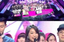 Soyou and Jung wins on 'Music Bank' credit: Newsen