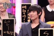 MBLAQ's Lee Joon Reveals on 'Strong Heart',