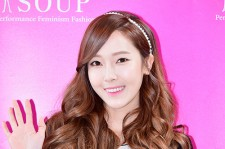 Girls Generation(SNSD) Jessica