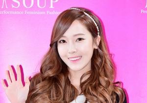 Girls Generation(SNSD) Jessica