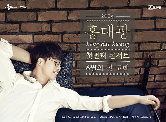 Hong Dae Kwang Holds First-Ever Solo Concert in June