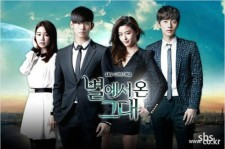 'My Love From The Star' - Will It Surpass China And Go Global?