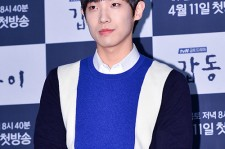 MBLAQ's Lee Joon Attends in the Press Conference of Upcoming tvN Drama, 'Gap Dong'
