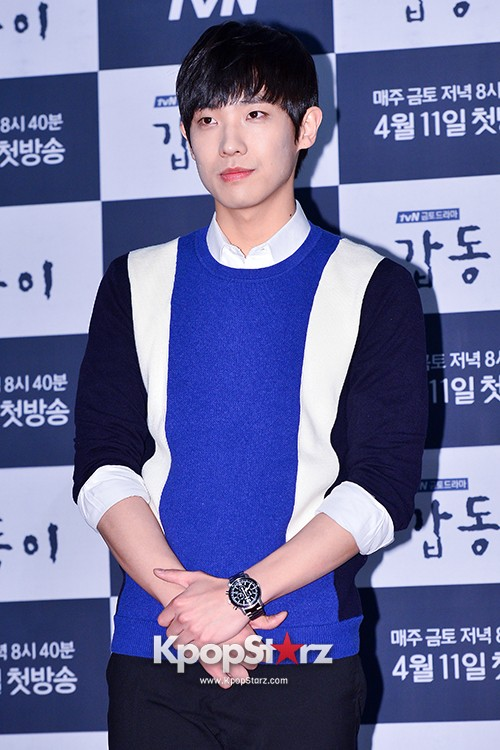 MBLAQ's Lee Joon Attends in the Press Conference of Upcoming tvN Drama, 'Gap Dong' key=>0 count17