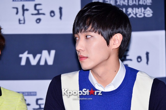 MBLAQ's Lee Joon Attends in the Press Conference of Upcoming tvN Drama, 'Gap Dong' key=>13 count17