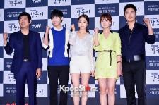 Press Conference of Upcoming tvN Drama, 'Gap Dong'