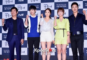 Press Conference of Upcoming tvN Drama, 'Gap Dong'