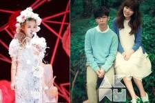 Akdong Musician & Lee Hi - YG Hits A Home Run With Both 'K-Pop Star' Musicians