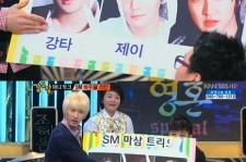 Eunhyuk on SBS 'Strong Heart'