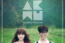 Akdong Musician - Audition Contestants That Turned Into K-Pop Stars