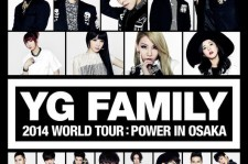'WIN' B Team Confirmed To Attend YG Family Japan Tour