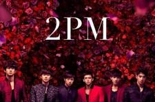 2PM's New Single 'Beautiful'