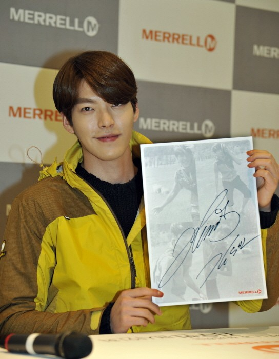 Kim Woo Bin Attends MERRELL Fan Sign Event key=>1 count9