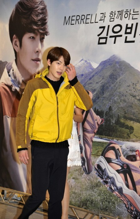 Kim Woo Bin Attends MERRELL Fan Sign Event key=>2 count9