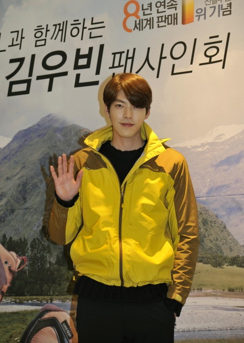 Kim Woo Bin Attends MERRELL Fan Sign Event key=>3 count9